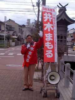 kasoaka120407.jpg